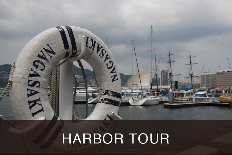 HARBOR TOUR