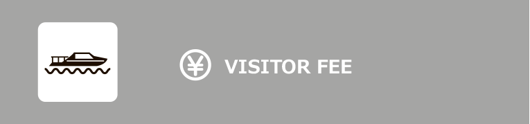 visitor-fee